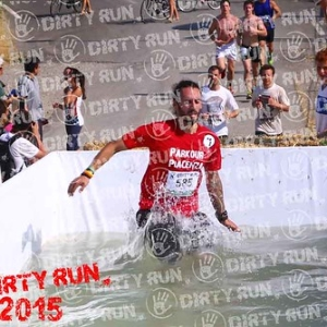 """DIRTYRUN2015_ICE POOL_204 • <a style=""""font-size:0.8em;"""" href=""""http://www.flickr.com/photos/134017502@N06/19857348151/"""" target=""""_blank"""">View on Flickr</a>"""