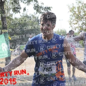 """DIRTYRUN2015_PALUDE_174 • <a style=""""font-size:0.8em;"""" href=""""http://www.flickr.com/photos/134017502@N06/19852730195/"""" target=""""_blank"""">View on Flickr</a>"""