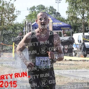 """DIRTYRUN2015_PALUDE_047 • <a style=""""font-size:0.8em;"""" href=""""http://www.flickr.com/photos/134017502@N06/19666213599/"""" target=""""_blank"""">View on Flickr</a>"""