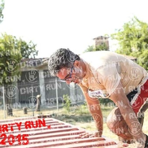 """DIRTYRUN2015_CONTAINER_204 • <a style=""""font-size:0.8em;"""" href=""""http://www.flickr.com/photos/134017502@N06/19663882928/"""" target=""""_blank"""">View on Flickr</a>"""