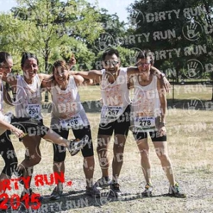 """DIRTYRUN2015_GRUPPI_139 • <a style=""""font-size:0.8em;"""" href=""""http://www.flickr.com/photos/134017502@N06/19842096042/"""" target=""""_blank"""">View on Flickr</a>"""