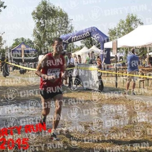 """DIRTYRUN2015_PALUDE_027 • <a style=""""font-size:0.8em;"""" href=""""http://www.flickr.com/photos/134017502@N06/19664786588/"""" target=""""_blank"""">View on Flickr</a>"""