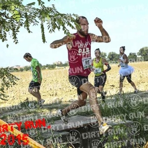 """DIRTYRUN2015_FOSSO_052 • <a style=""""font-size:0.8em;"""" href=""""http://www.flickr.com/photos/134017502@N06/19229153394/"""" target=""""_blank"""">View on Flickr</a>"""
