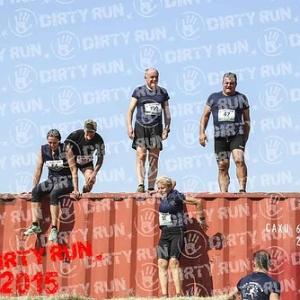 """DIRTYRUN2015_CONTAINER_105 • <a style=""""font-size:0.8em;"""" href=""""http://www.flickr.com/photos/134017502@N06/19825775536/"""" target=""""_blank"""">View on Flickr</a>"""