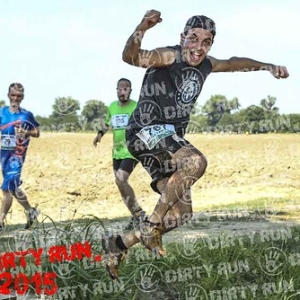"""DIRTYRUN2015_FOSSO_021 • <a style=""""font-size:0.8em;"""" href=""""http://www.flickr.com/photos/134017502@N06/19663767808/"""" target=""""_blank"""">View on Flickr</a>"""