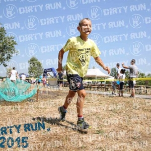 """DIRTYRUN2015_KIDS_433 copia • <a style=""""font-size:0.8em;"""" href=""""http://www.flickr.com/photos/134017502@N06/19776070371/"""" target=""""_blank"""">View on Flickr</a>"""