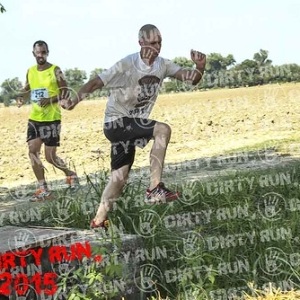 """DIRTYRUN2015_FOSSO_091 • <a style=""""font-size:0.8em;"""" href=""""http://www.flickr.com/photos/134017502@N06/19856694761/"""" target=""""_blank"""">View on Flickr</a>"""