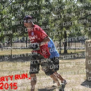 """DIRTYRUN2015_PAGLIA_056 • <a style=""""font-size:0.8em;"""" href=""""http://www.flickr.com/photos/134017502@N06/19663736499/"""" target=""""_blank"""">View on Flickr</a>"""