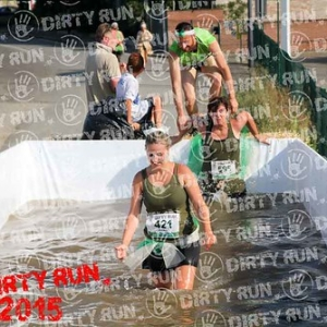 """DIRTYRUN2015_ICE POOL_061 • <a style=""""font-size:0.8em;"""" href=""""http://www.flickr.com/photos/134017502@N06/19231612763/"""" target=""""_blank"""">View on Flickr</a>"""