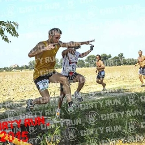"""DIRTYRUN2015_FOSSO_030 • <a style=""""font-size:0.8em;"""" href=""""http://www.flickr.com/photos/134017502@N06/19663784440/"""" target=""""_blank"""">View on Flickr</a>"""