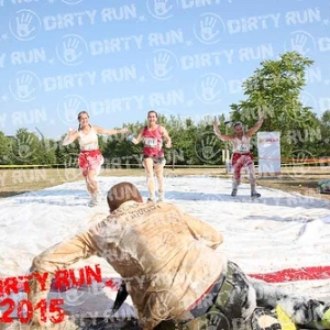 """DIRTYRUN2015_ARRIVO_0252 • <a style=""""font-size:0.8em;"""" href=""""http://www.flickr.com/photos/134017502@N06/19666886589/"""" target=""""_blank"""">View on Flickr</a>"""