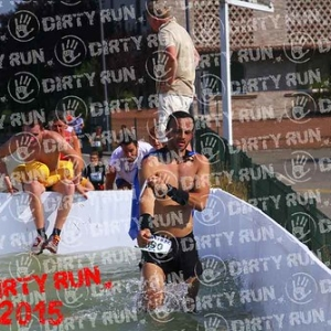 """DIRTYRUN2015_ICE POOL_216 • <a style=""""font-size:0.8em;"""" href=""""http://www.flickr.com/photos/134017502@N06/19845004042/"""" target=""""_blank"""">View on Flickr</a>"""