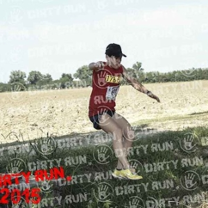 """DIRTYRUN2015_FOSSO_109 • <a style=""""font-size:0.8em;"""" href=""""http://www.flickr.com/photos/134017502@N06/19851759335/"""" target=""""_blank"""">View on Flickr</a>"""