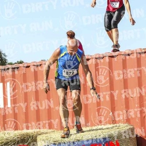 "DIRTYRUN2015_CONTAINER_039 • <a style=""font-size:0.8em;"" href=""http://www.flickr.com/photos/134017502@N06/19665420719/"" target=""_blank"">View on Flickr</a>"