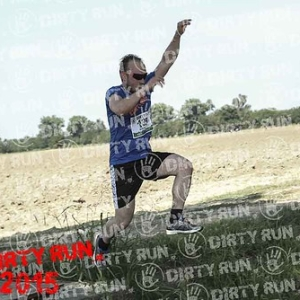 """DIRTYRUN2015_FOSSO_110 • <a style=""""font-size:0.8em;"""" href=""""http://www.flickr.com/photos/134017502@N06/19663731970/"""" target=""""_blank"""">View on Flickr</a>"""