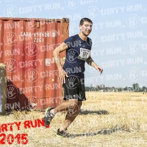 """DIRTYRUN2015_CONTAINER_119 • <a style=""""font-size:0.8em;"""" href=""""http://www.flickr.com/photos/134017502@N06/19663953890/"""" target=""""_blank"""">View on Flickr</a>"""
