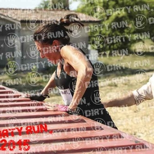 """DIRTYRUN2015_CONTAINER_149 • <a style=""""font-size:0.8em;"""" href=""""http://www.flickr.com/photos/134017502@N06/19844557112/"""" target=""""_blank"""">View on Flickr</a>"""
