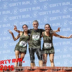 "DIRTYRUN2015_CONTAINER_018 • <a style=""font-size:0.8em;"" href=""http://www.flickr.com/photos/134017502@N06/19229399184/"" target=""_blank"">View on Flickr</a>"