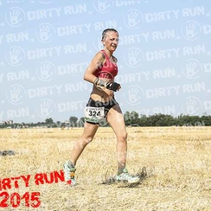 """DIRTYRUN2015_CONTAINER_115 • <a style=""""font-size:0.8em;"""" href=""""http://www.flickr.com/photos/134017502@N06/19856904561/"""" target=""""_blank"""">View on Flickr</a>"""