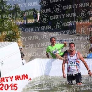 """DIRTYRUN2015_ICE POOL_306 • <a style=""""font-size:0.8em;"""" href=""""http://www.flickr.com/photos/134017502@N06/19231442923/"""" target=""""_blank"""">View on Flickr</a>"""