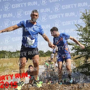 "DIRTYRUN2015_POZZA2_033 • <a style=""font-size:0.8em;"" href=""http://www.flickr.com/photos/134017502@N06/19228615204/"" target=""_blank"">View on Flickr</a>"
