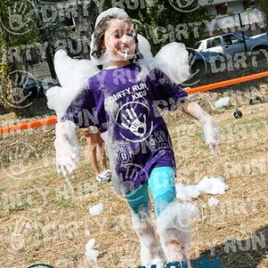 """DIRTYRUN2015_KIDS_596 copia • <a style=""""font-size:0.8em;"""" href=""""http://www.flickr.com/photos/134017502@N06/19150825953/"""" target=""""_blank"""">View on Flickr</a>"""