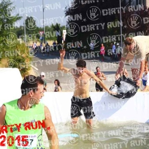 """DIRTYRUN2015_ICE POOL_258 • <a style=""""font-size:0.8em;"""" href=""""http://www.flickr.com/photos/134017502@N06/19229741864/"""" target=""""_blank"""">View on Flickr</a>"""