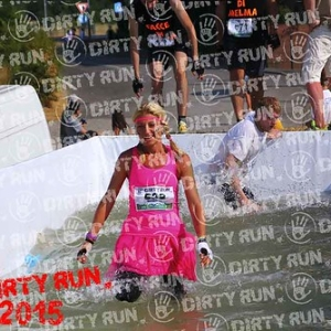"""DIRTYRUN2015_ICE POOL_264 • <a style=""""font-size:0.8em;"""" href=""""http://www.flickr.com/photos/134017502@N06/19229737114/"""" target=""""_blank"""">View on Flickr</a>"""