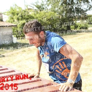 """DIRTYRUN2015_CONTAINER_205 • <a style=""""font-size:0.8em;"""" href=""""http://www.flickr.com/photos/134017502@N06/19229289324/"""" target=""""_blank"""">View on Flickr</a>"""