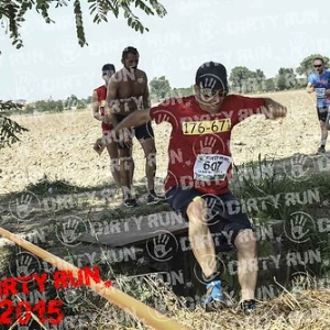 """DIRTYRUN2015_FOSSO_104 • <a style=""""font-size:0.8em;"""" href=""""http://www.flickr.com/photos/134017502@N06/19663713438/"""" target=""""_blank"""">View on Flickr</a>"""