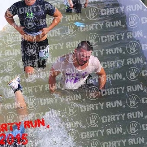 """DIRTYRUN2015_ICE POOL_277 • <a style=""""font-size:0.8em;"""" href=""""http://www.flickr.com/photos/134017502@N06/19857092851/"""" target=""""_blank"""">View on Flickr</a>"""