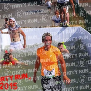 """DIRTYRUN2015_ICE POOL_238 • <a style=""""font-size:0.8em;"""" href=""""http://www.flickr.com/photos/134017502@N06/19665792419/"""" target=""""_blank"""">View on Flickr</a>"""