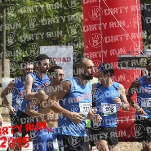 """DIRTYRUN2015_PARTENZA_082 • <a style=""""font-size:0.8em;"""" href=""""http://www.flickr.com/photos/134017502@N06/19663013929/"""" target=""""_blank"""">View on Flickr</a>"""