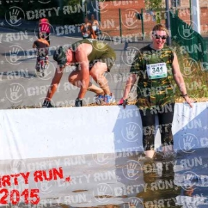 """DIRTYRUN2015_ICE POOL_076 • <a style=""""font-size:0.8em;"""" href=""""http://www.flickr.com/photos/134017502@N06/19231599563/"""" target=""""_blank"""">View on Flickr</a>"""