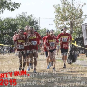 """DIRTYRUN2015_PALUDE_104 • <a style=""""font-size:0.8em;"""" href=""""http://www.flickr.com/photos/134017502@N06/19666173569/"""" target=""""_blank"""">View on Flickr</a>"""
