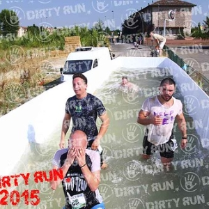 """DIRTYRUN2015_ICE POOL_279 • <a style=""""font-size:0.8em;"""" href=""""http://www.flickr.com/photos/134017502@N06/19665559969/"""" target=""""_blank"""">View on Flickr</a>"""