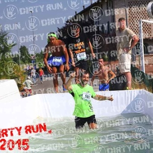 """DIRTYRUN2015_ICE POOL_178 • <a style=""""font-size:0.8em;"""" href=""""http://www.flickr.com/photos/134017502@N06/19231528303/"""" target=""""_blank"""">View on Flickr</a>"""