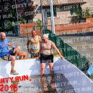 """DIRTYRUN2015_ICE POOL_073 • <a style=""""font-size:0.8em;"""" href=""""http://www.flickr.com/photos/134017502@N06/19665906459/"""" target=""""_blank"""">View on Flickr</a>"""
