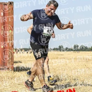 """DIRTYRUN2015_CONTAINER_113 • <a style=""""font-size:0.8em;"""" href=""""http://www.flickr.com/photos/134017502@N06/19825770656/"""" target=""""_blank"""">View on Flickr</a>"""