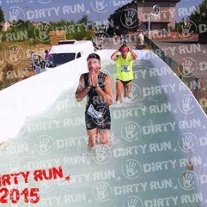 """DIRTYRUN2015_ICE POOL_168 • <a style=""""font-size:0.8em;"""" href=""""http://www.flickr.com/photos/134017502@N06/19665839099/"""" target=""""_blank"""">View on Flickr</a>"""