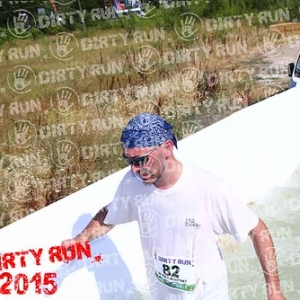 """DIRTYRUN2015_ICE POOL_246 • <a style=""""font-size:0.8em;"""" href=""""http://www.flickr.com/photos/134017502@N06/19852399545/"""" target=""""_blank"""">View on Flickr</a>"""