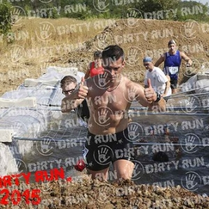 """DIRTYRUN2015_POZZA2_058 • <a style=""""font-size:0.8em;"""" href=""""http://www.flickr.com/photos/134017502@N06/19664620009/"""" target=""""_blank"""">View on Flickr</a>"""