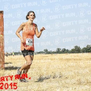 """DIRTYRUN2015_CONTAINER_117 • <a style=""""font-size:0.8em;"""" href=""""http://www.flickr.com/photos/134017502@N06/19844573452/"""" target=""""_blank"""">View on Flickr</a>"""