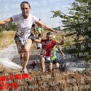 """DIRTYRUN2015_POZZA2_172 • <a style=""""font-size:0.8em;"""" href=""""http://www.flickr.com/photos/134017502@N06/19663076348/"""" target=""""_blank"""">View on Flickr</a>"""