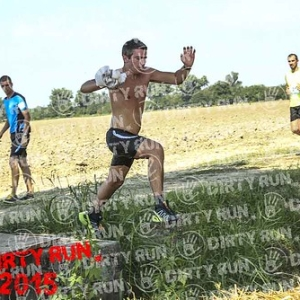 """DIRTYRUN2015_FOSSO_089 • <a style=""""font-size:0.8em;"""" href=""""http://www.flickr.com/photos/134017502@N06/19663745380/"""" target=""""_blank"""">View on Flickr</a>"""