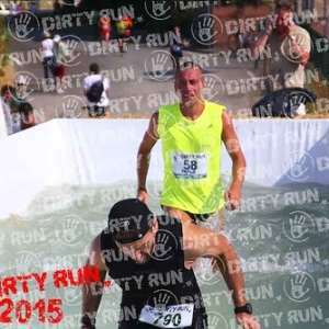 """DIRTYRUN2015_ICE POOL_167 • <a style=""""font-size:0.8em;"""" href=""""http://www.flickr.com/photos/134017502@N06/19664428110/"""" target=""""_blank"""">View on Flickr</a>"""