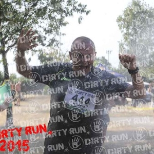 """DIRTYRUN2015_PALUDE_196 • <a style=""""font-size:0.8em;"""" href=""""http://www.flickr.com/photos/134017502@N06/19666104669/"""" target=""""_blank"""">View on Flickr</a>"""