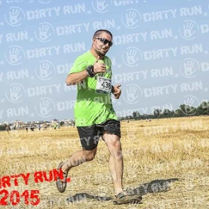 "DIRTYRUN2015_CONTAINER_009 • <a style=""font-size:0.8em;"" href=""http://www.flickr.com/photos/134017502@N06/19665441909/"" target=""_blank"">View on Flickr</a>"