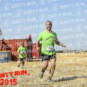"DIRTYRUN2015_CONTAINER_006 • <a style=""font-size:0.8em;"" href=""http://www.flickr.com/photos/134017502@N06/19852055645/"" target=""_blank"">View on Flickr</a>"