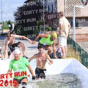 """DIRTYRUN2015_ICE POOL_248 • <a style=""""font-size:0.8em;"""" href=""""http://www.flickr.com/photos/134017502@N06/19826186846/"""" target=""""_blank"""">View on Flickr</a>"""